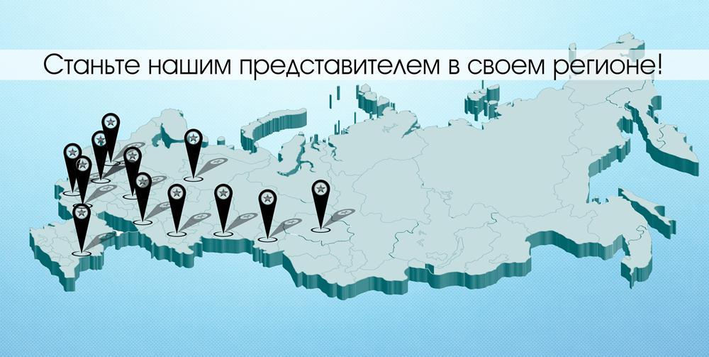 Строительная Россия теперь и в Самаре